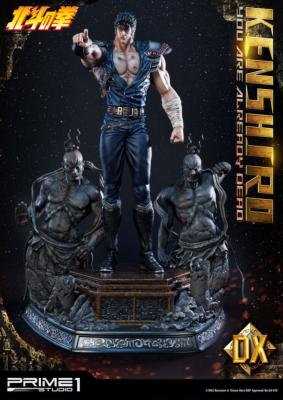 Fist of the North Star statuette 1/4 Kenshiro You Are Already Dead Ver. Deluxe 69 cm