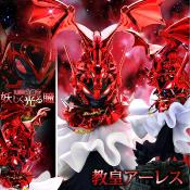 Grand Pope Ares Cosmo Burning Collection Saint Seiya | kidslogic